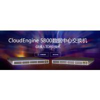 华为万兆电口CE6850-48T4Q-EI (48个10G电口,4个40G QSFP+光