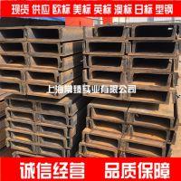 S355J2高强度欧标槽钢中国优质经销商 杭州欧标槽钢UPN280*95*10