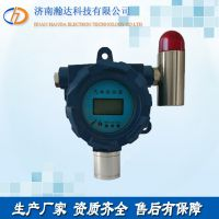 供应HD-T600防爆型可燃气体探测器 固定式安装规范