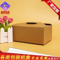 食品包装盒餐盒牛皮茶叶纸盒烘焙肥皂折叠开窗包装盒牛皮纸盒定做
