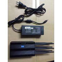 手持6路车载gps信号屏蔽器 wifi屏蔽器 手机信号屏蔽器234G