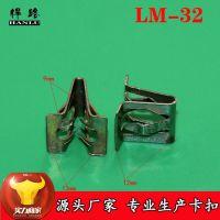 悍路LM-32铃木天语SX4尚悦两厢奥拓中控台卡扣卡子
