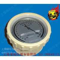 空盒气压表、隆拓牌DYM3-1高原型空盒气压表