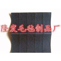 汽车电子专用毛毡,魔术贴羊毛毡,隔音羊毛毡条