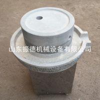 商用电动石磨豆浆机 花生芝麻酱石磨 小磨香油机 振德生产