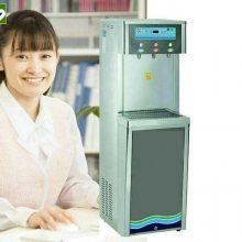深圳世骏直饮水机 热水冰水温水三温一体机 不锈钢材质卫生安全