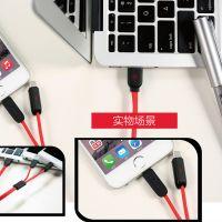 REMAX/睿量WK苹果安卓二合一USB手机数据线铁盒双头充电线双子线