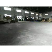 东莞市麻涌+中堂金钢砂固化地坪--金钢砂地面起灰处理
