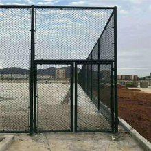 沈阳体育场护栏网 足球场围网施工 篮球场外围网