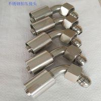 液压油管接头@清水河不锈钢液压接头现货直销
