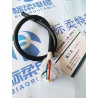 上海标柔柔性拖链电缆,耐油,耐弯曲拖链电缆厂家。