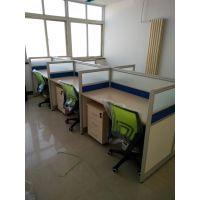 厂家定制屏风办公桌钢架办公桌工位桌一对一培训桌