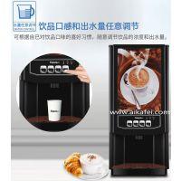 焦作咖啡机 全自动sapoe新诺咖啡机7903焦作专卖