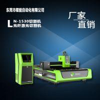 镭能自动化激光切割机 大功率不锈钢碳钢切割机 金属开料厨具灶具
