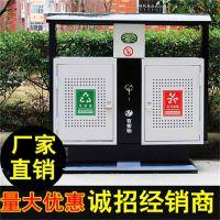沧州志鹏供应园区户外垃圾桶 景区分类垃圾箱 两分类垃圾箱