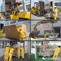 青岛明通提供专业工程起重吊装服务、设备安装、起重吊装。资质齐全,可走采标程序、可成为长期供应商