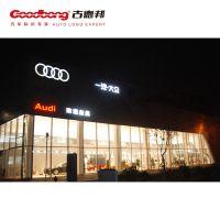 三维汽车标识 立体发光车标 ABS吸塑汽车LOGO