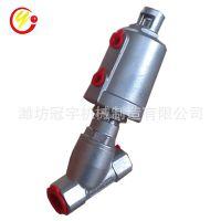 厂家直供不锈钢材质双气控DN15螺纹式气动角座阀