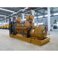700KW千瓦济柴柴油发电机组 全铜无刷发电机 大功率电机 质量保障