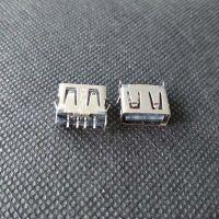 适用于转接头USB短体AF usb沉板贴片母座 usb2.0带侧弹A母 lcp胶