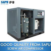 上海供应SAPU萨普永磁变频螺杆式空压机