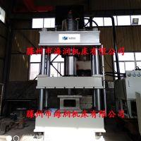 新品500T四柱油压机 SMC模压机 复合材料成型液压机