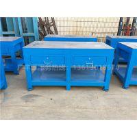重型金属模具工作台|钢制焊接修模平台|车间飞模钳工台|钢板台飞模台