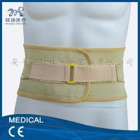正品厂家直销全弹力腰带 急慢性腰部损伤腰间盘突出术后腰部保护 铭瑞