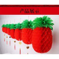 菠萝灯笼 塑料纸灯笼 幼儿园新年春节喜庆节日吊饰挂饰 水果灯笼