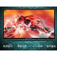 75寸LED广告海报刷屏机壁挂视频图片播放机大屏液晶广告显示屏