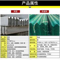 广州波形防护栏 双波防撞栏 茂名乡村道路钢护栏价格