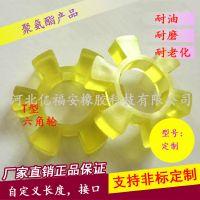 厂家直销 聚氨酯垫片 聚氨酯垫板 聚氨酯旋流器 非标定制聚氨酯制品