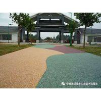 铜仁彩色透水混凝土外加剂增强剂厂家