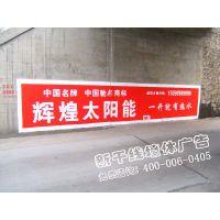 随州围墙广告、随州墙体广告牌、随州墙体广告喷绘
