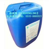 循环水杀菌灭藻剂非氧化SM310批发价格