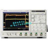 收/售二手Agilent安捷伦DSOX2012A示波器