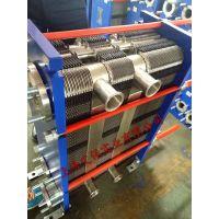 上海艾保食品工业级换热器 果汁灭菌冷却热交换器 动植物油加热冷却板式换热器