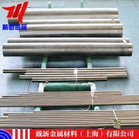 戴新金属:HastelloyC276光棒 C276焊丝 耐腐蚀哈氏C276板