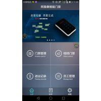 杭州阿里桑门禁手机APP及二维码读卡器.单门.四门.六门控制器