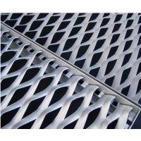 方菱金属拉伸网/菱型扩张网/铝拉网