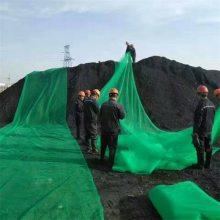 煤场盖煤灰网 绿色盖土网 施工现场防尘网