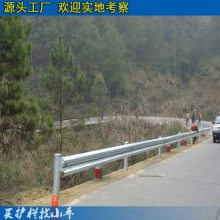 珠海 高速公路波形护栏、高速热镀锌波形护栏 价格现货
