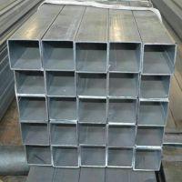 大口径方矩管 Q235矩管 小口径方管 镀锌方矩管
