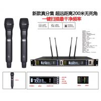 SYYP思音UR-390一拖二无线手持麦克风KTV专用话筒,专业舞台演出,话筒厂家,无纸化视频会议