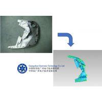 台州汽配抄数汽车外形三维扫描设计3D打印
