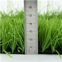 定制幼儿园中小学专用足球场人造草坪 塑料仿真草坪 足球场装饰 厂家直销