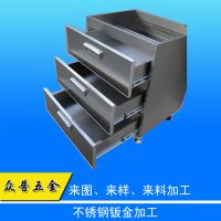 精密钣金加工厂众普五金304不锈钢钣金折弯焊接加工可来图来样定做