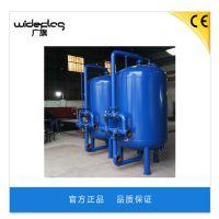 广旗厂家直销江苏水处理过滤器 南京工业污水废水碳钢过滤器