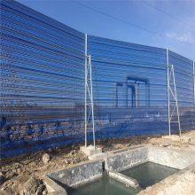 电厂挡风板 挡风板规格 煤场防风抑尘网