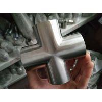 卫生级不锈钢焊接四通